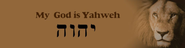 My God is Yahweh Image